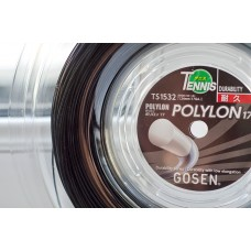 Gosen Polylon BLACK 200m