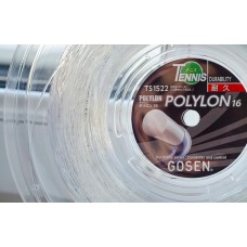 Gosen Polylon ICE 200m
